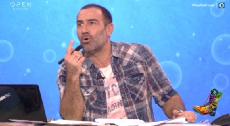 Κανάκης Βασιλάκος Ράδιο Αρβύλα