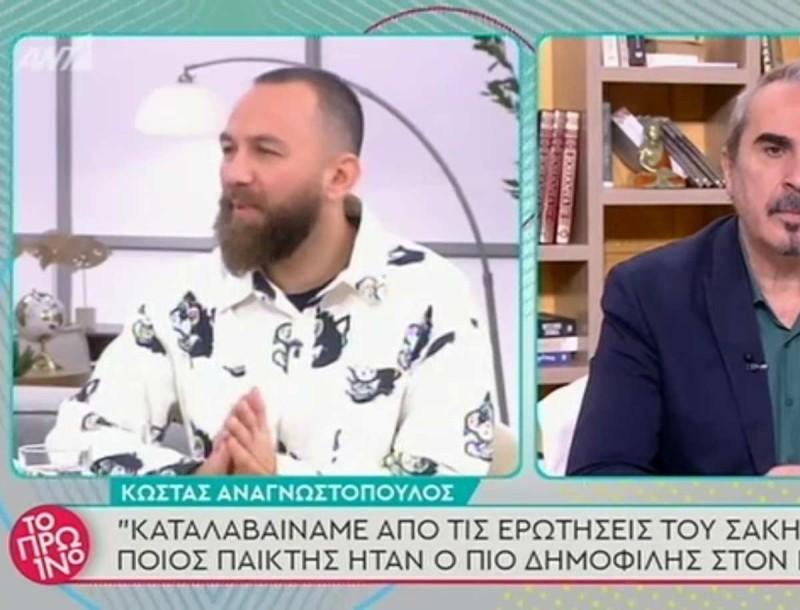 Κώστας Αναγνωστόπουλος: «Τον Ντάνο τον ψήφιζαν γιατί μάλλον δεν περνούσαν καλά στην καλύβα»