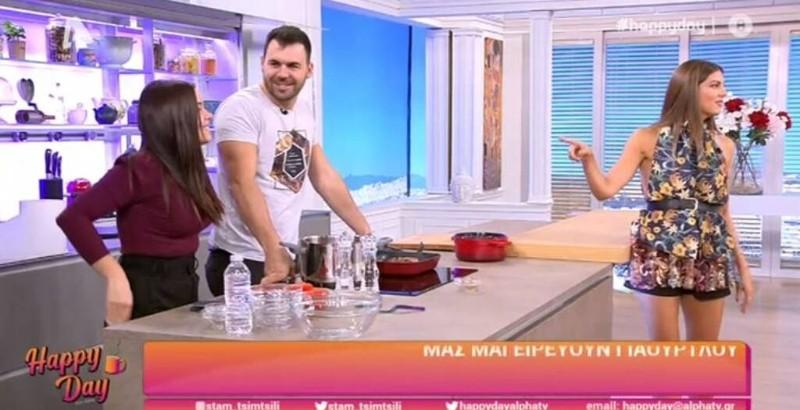 Αποχώρησαν Δημήτρης Μπέλλος - Μαρία Μπέη από το Happy Day