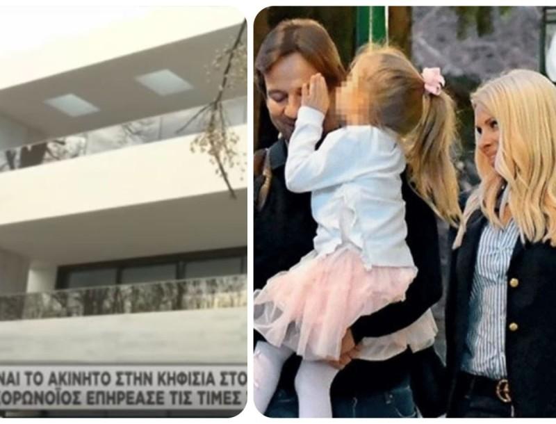 Αυτό είναι το ακίνητο που αγόρασαν στην Κηφισιά, Μενεγάκη - Παντζόπουλος