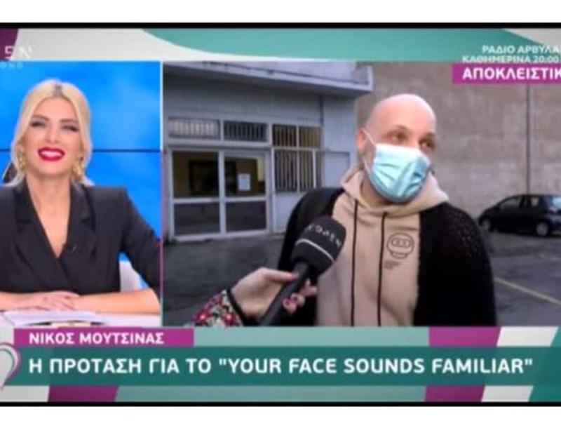 Νίκος Μουτσινάς: Αποκάλυψε για τις σχέσεις του με τη Μαρία Ηλιάκη -