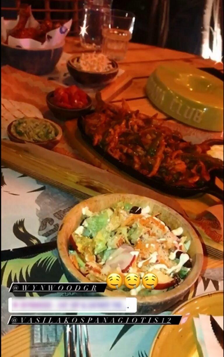 Βασιλάκος Τσομπανίδου φαγητό instagram