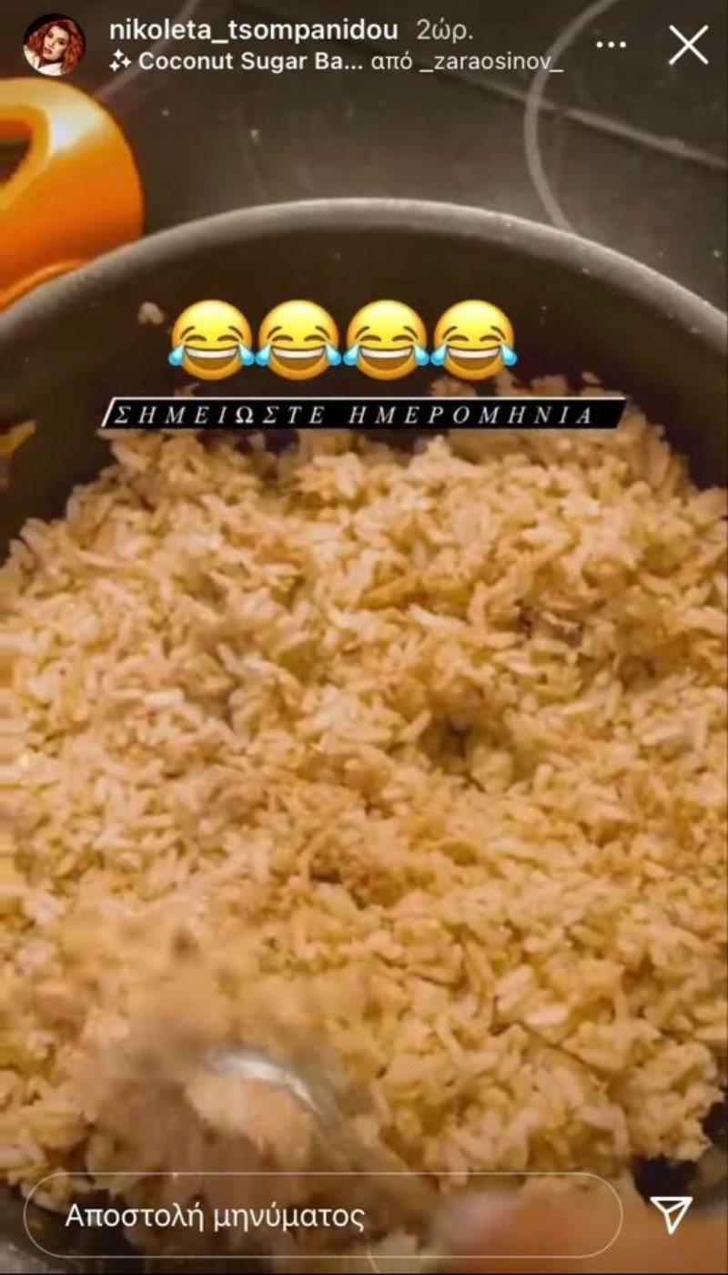 Νικολέττα Τσομπανίδου φαγητό για Παναγιώτη Βασιλάκο