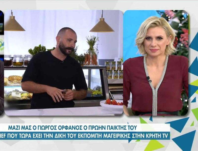 Γιώργος Ορφανός: Ο πρώην παίκτης του Masterchef παντρεύεται και το ανακοίνωσε on air
