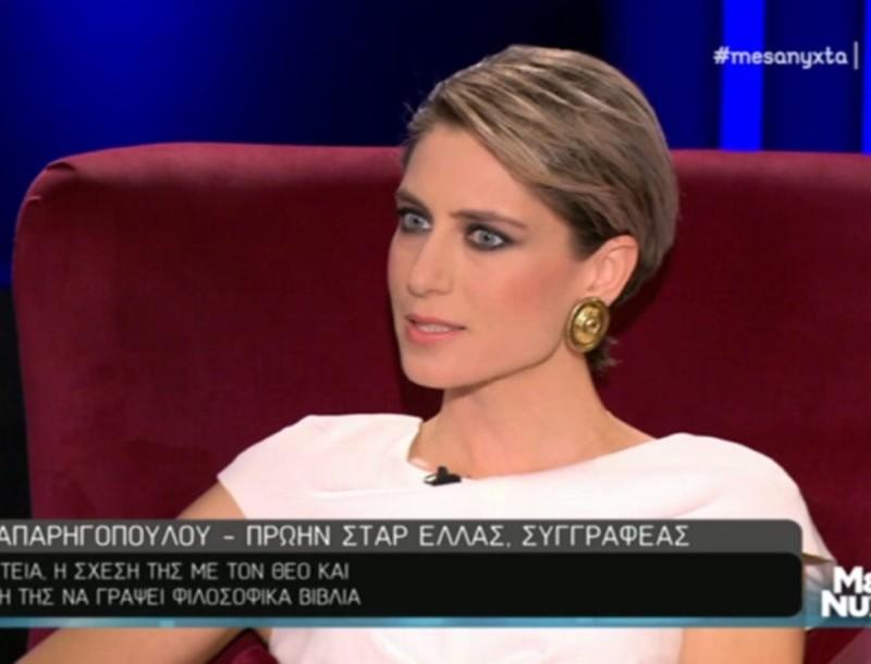 Λένα Παπαρρηγοπούλου: «Αισθάνθηκα φυλακισμένη στα Μις Υφήλιος, λες και ήμασταν στον στρατό»