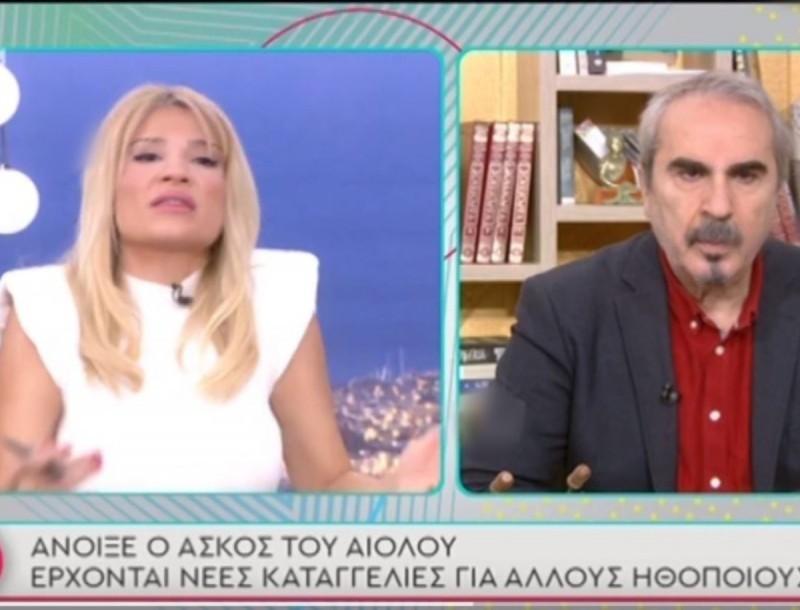Φαίη Σκορδά: Διέκοψε την κουβέντα στο Πρωινό - «Δεν θέλω να δώσουμε χρόνο για τέτοιες απόψεις»