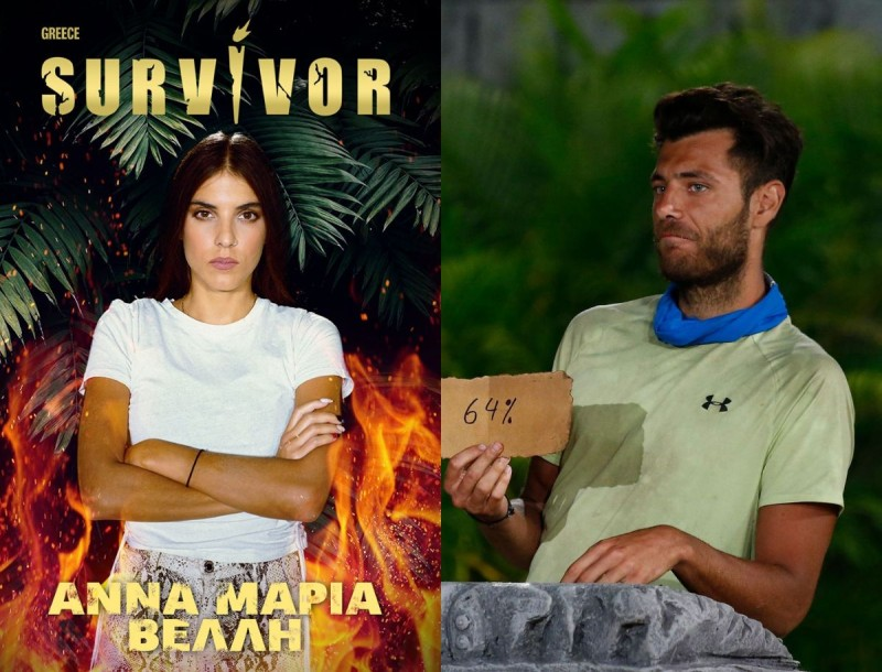 Survivor 4: Ζευγάρι η Άννα Μαρία Βέλλη και ο Νίκος Μπάρτζης;