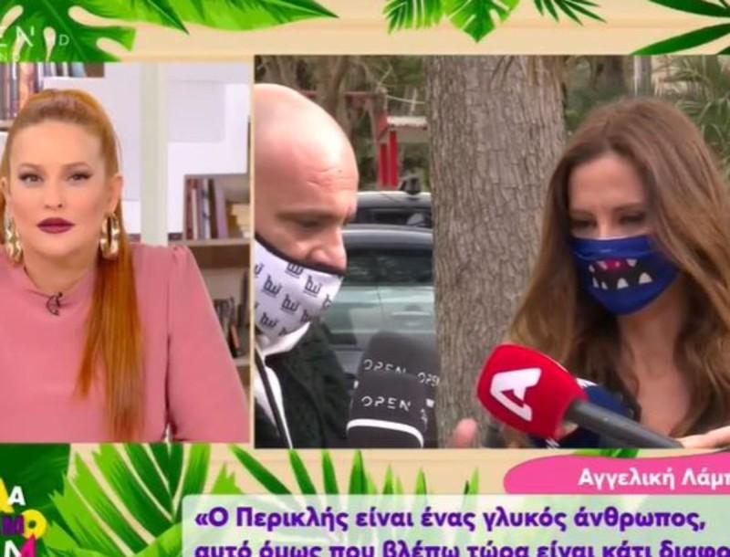 Αγγελική Λάμπρη - Survivor 4: Την ρώτησαν για τα χρήματα που παίρνουν οι Διάσημοι - «Εικασίες»