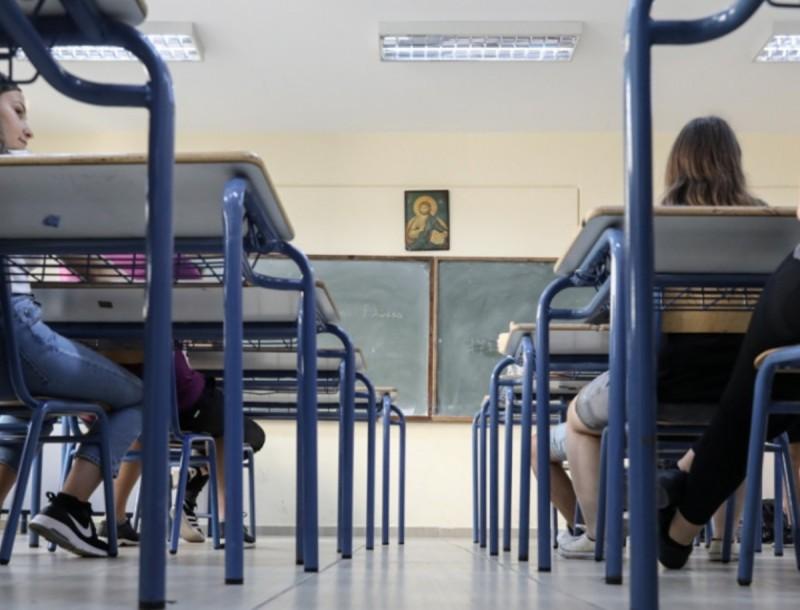 Σχολεία: Αυτές είναι οι αλλαγές στην βαθμολόγηση γυμνασίων και λυκείων