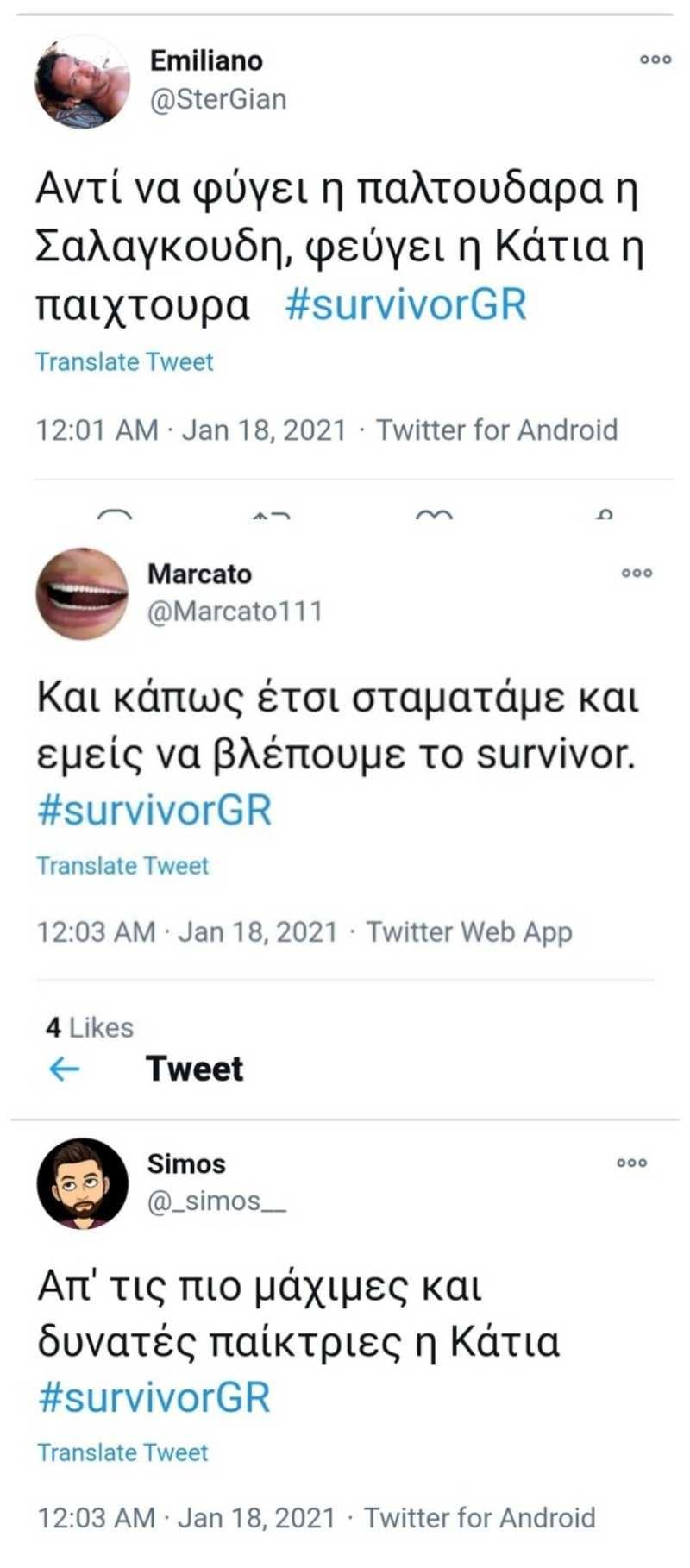 Αποχώρηση Ταραμπάνκο Survivor Twitter