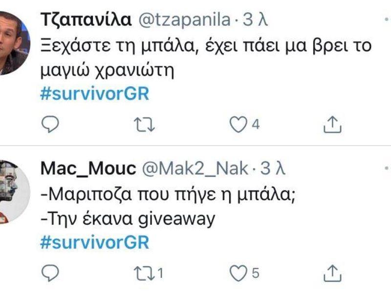 μαριπόζα twitter survivor