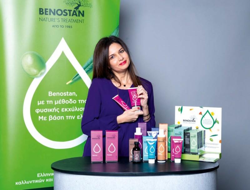 Απόκτησε σφριγηλό στήθος και δέρμα χωρίς ραγάδες με προϊόντα Benostan!