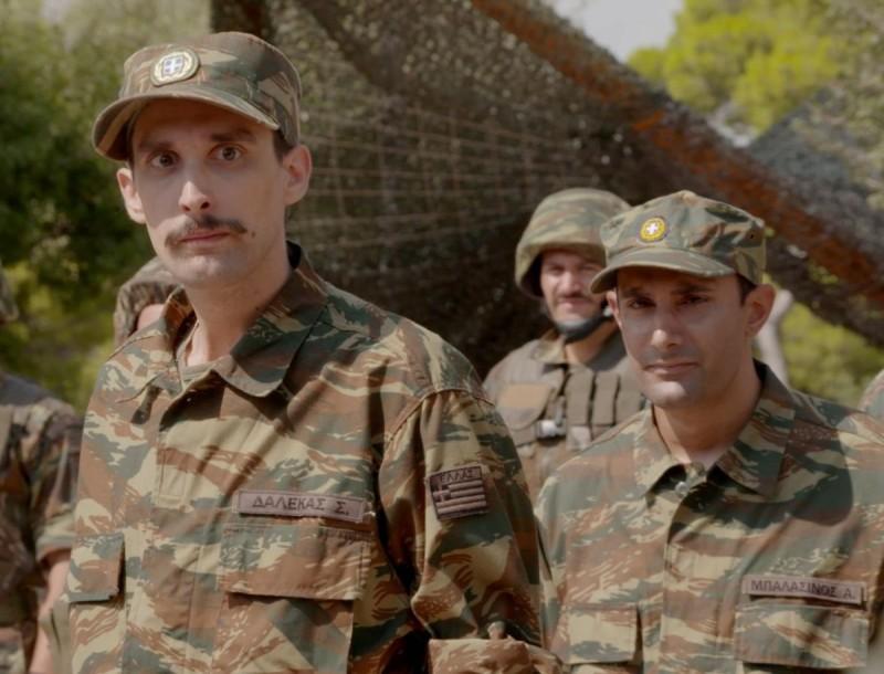 Παρουσιάστε (23/2): Ο Ταξίαρχος ορίζει τον Γούλα ως διοικητή του στρατοπέδου