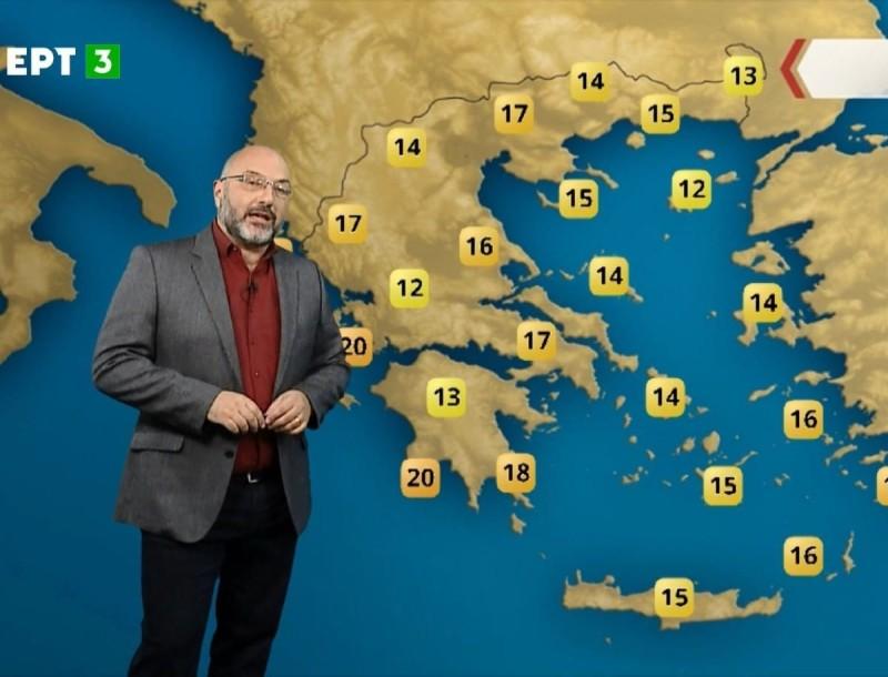 Σάκης Αρναούτογλου: Επανέρχονται οι βροχές και η κακοκαιρία στη χώρα