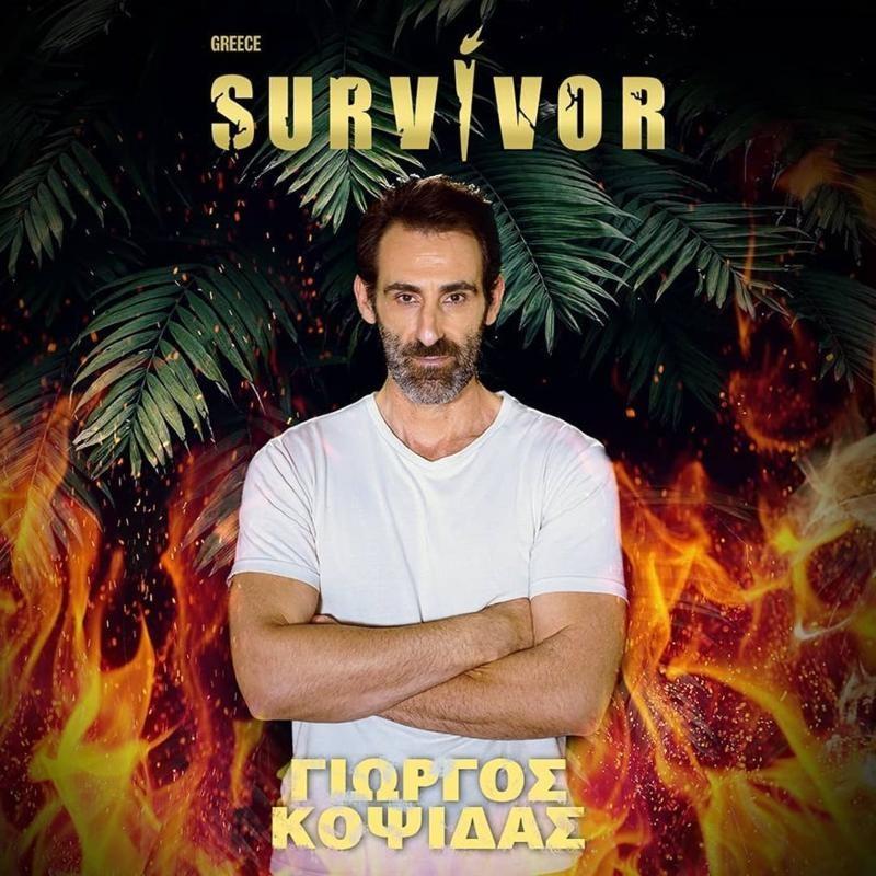 Survivor 4 Κοψιδάς βιογραφικό