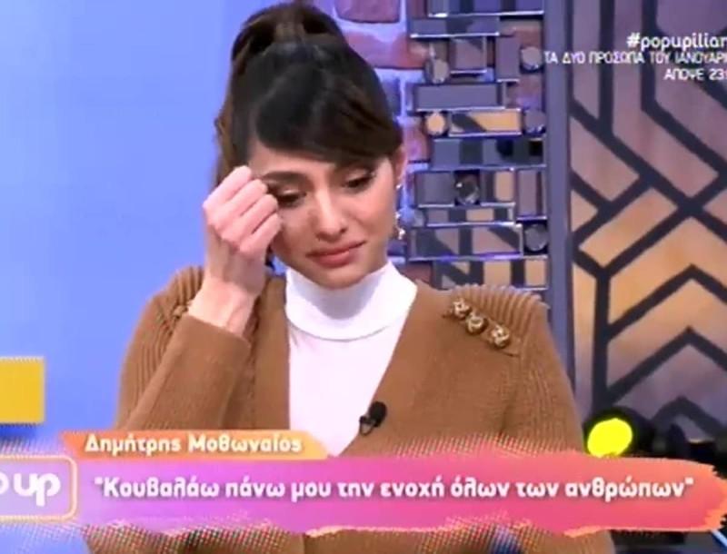 Ηλιάνα Παπαγεωργίου: Έβαλε τα κλάματα στον αέρα του Pop Up μετά την εξομολόγηση του Μοθωναίου