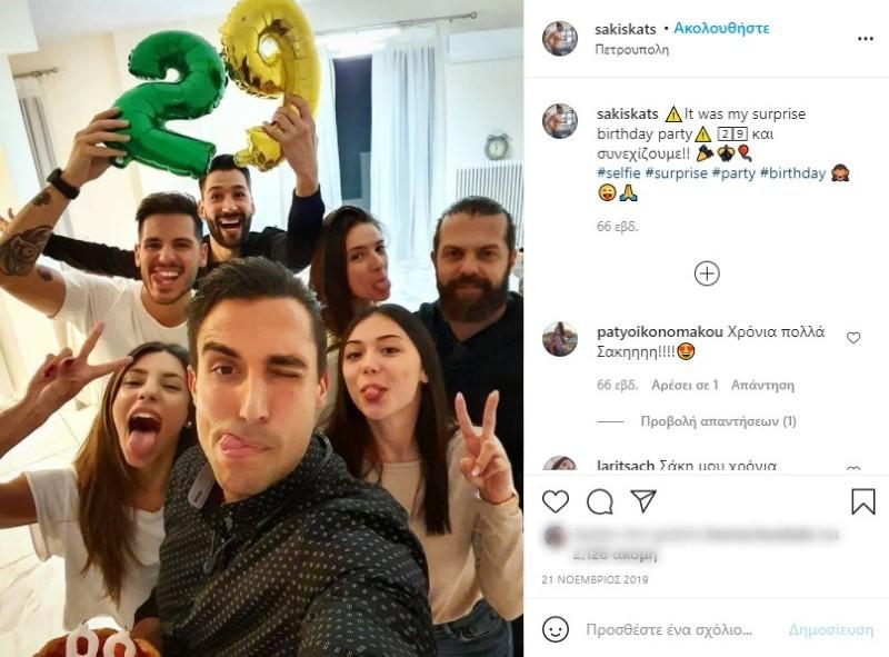 Σάκης Κατσούλης Instagram