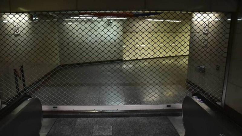 Κλείνει στις 16.30 ο σταθμός του μετρό Πανεπιστήμιο