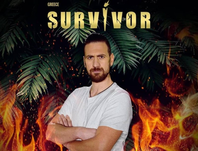 Survivor 4: Αυτή είναι η σύζυγος και τα παιδιά του Κώστα Παπαδόπουλου