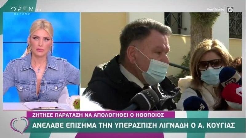 Αλέξης Κούγιας Δημήτρης Λιγνάδης