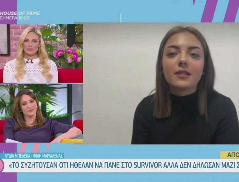 Survivor 4 - κολλητή Μαριαλένας: