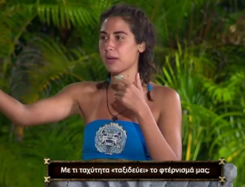 Survivor 4 - αποκλειστικό: Άσχημες εξελίξεις με την Έλενα Μαριπόζα Κρεμλίδου