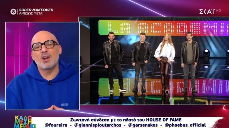 House of Fame: Οι κριτές αποκάλυψαν τις εκπλήξεις του show στο Καλό Μεσημεράκι