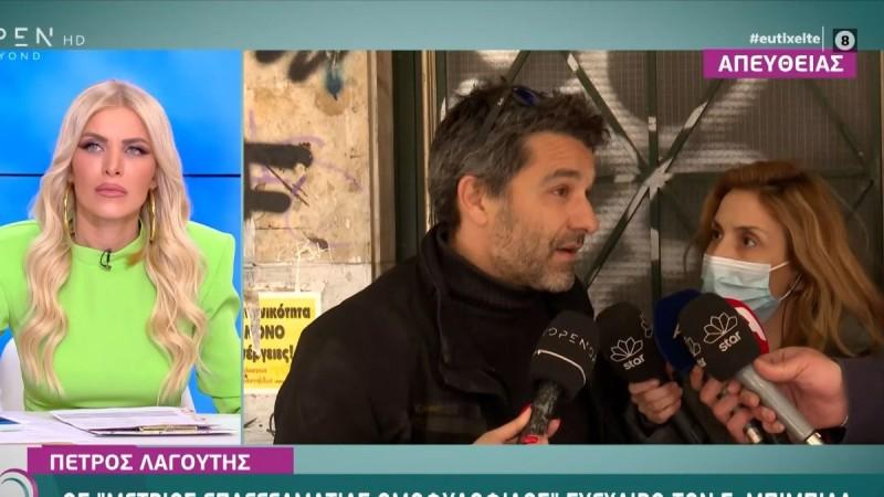 Έγινε έξαλλος ο Πέτρος Λαγούτης με δημοσιογράφο - «Είναι πολύ άσχημο και το σταματάω»
