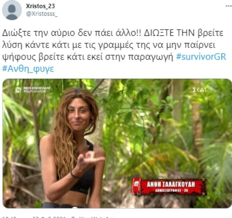 Survivor 4 ανθή twitter
