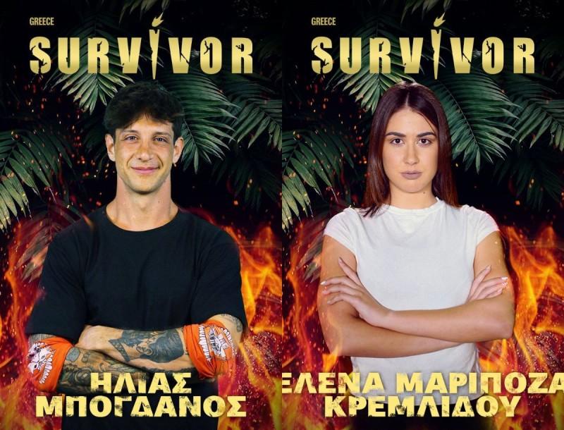 Survivor 4: Έλενα Κρεμλίδου και Ηλίας Μπόγδανος γνωρίζονταν πριν το παιχνίδι