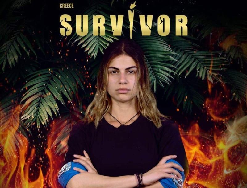 Χριστίνα Κεφαλά: Από την Θεολογία στο Survivor 4