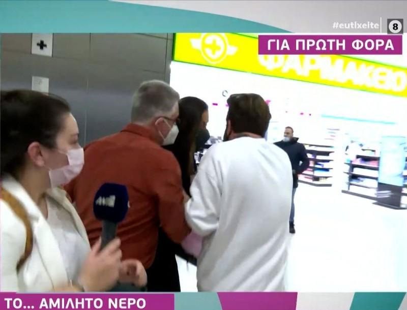 Survivor 4: Φυγάδευσαν από το αεροδρόμιο την Βαλέρια Χοψονίδου