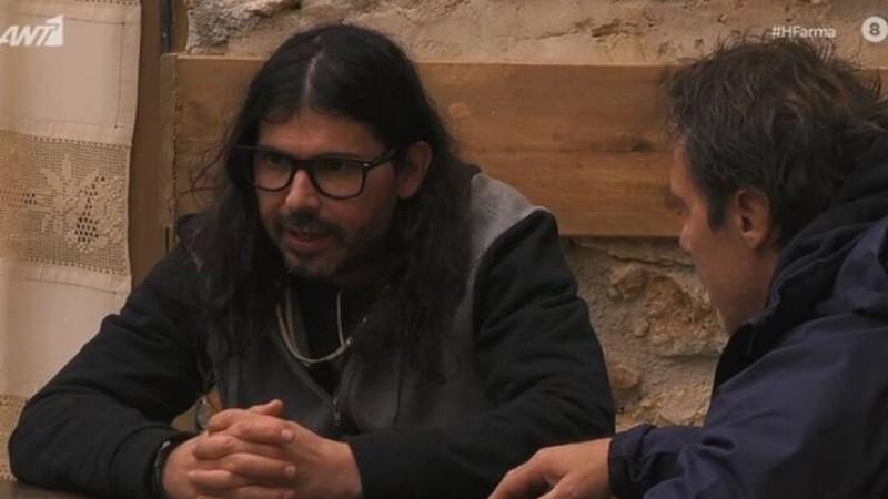 Φάρμα: Αποχώρησε ακόμα δεν μπήκε στο παιχνίδι ο Ερωτόκριτος