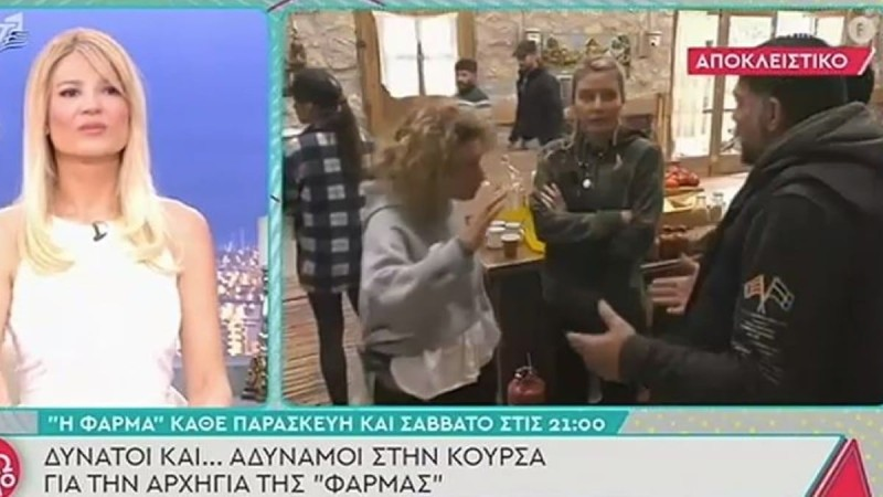 Φάρμα - Spoiler: Έξαλλος ο Ιατρόπουλος - «Αν βγει ο Στράτος αρχηγός θα γίνει της π@τ@νας»