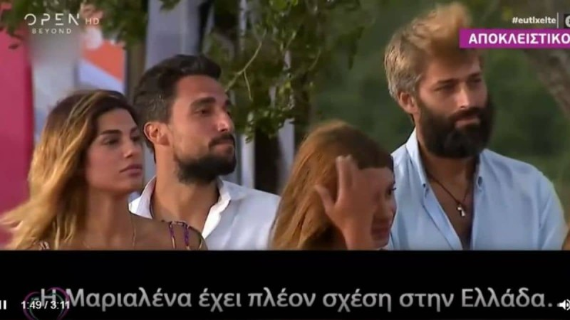 Survivor 4 - πάρτι ένωσης: Τι είδαν στην Τουρκία που δεν το είδαμε εμείς στην Ελλάδα