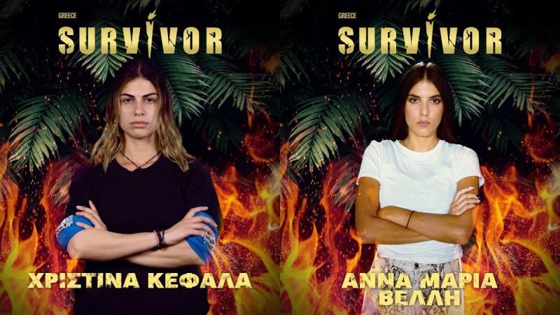 Survivor 4 - αποκλειστικό: Νευριασμένη η Άννα Μαρία με την Χριστίνα!