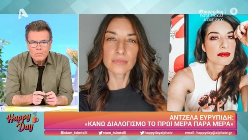 Άντζελα Ευρυπίδη σταρ Ελλάδας