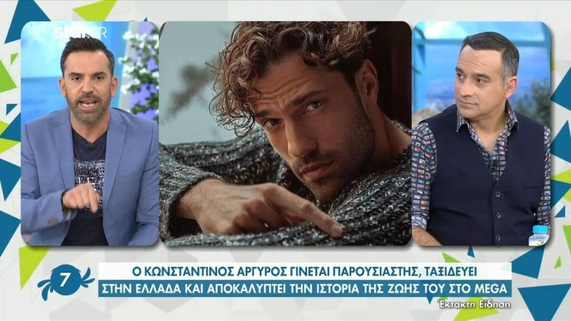 Κου Κου: Ένταση στο πλατό για τον Κωνσταντίνο Αργυρό - «Αυτό είναι πάρα πολύ προσωποκεντρικό»