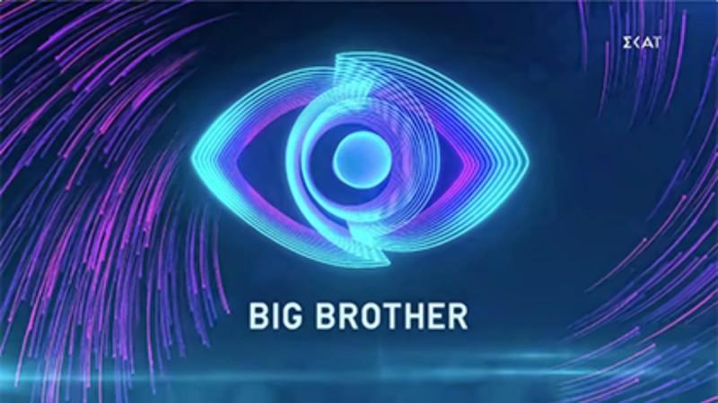 Big Brother: Επιστρέφει ξανά αλλά με μια μεγάλη αλλαγή
