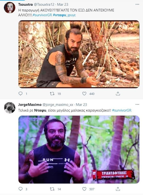 Survivor 4 Τριαντάφυλλος tweets