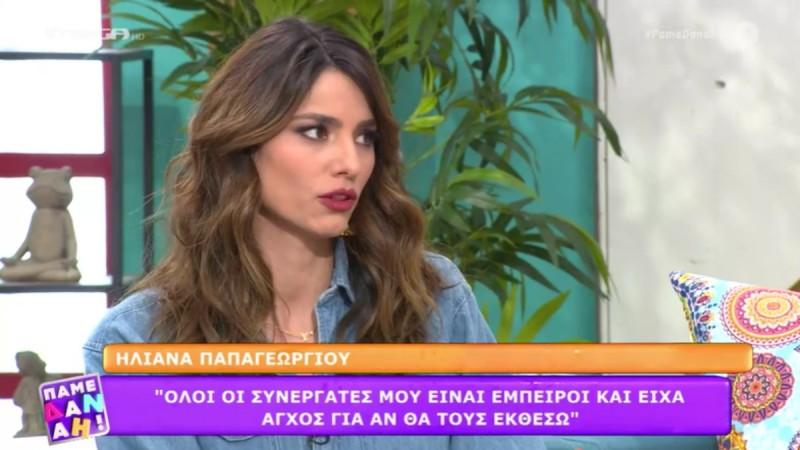 Ηλιάνα Παπαγεωργίου για την σχέση της με τον Snik: «Δεν θα δώσω ραπόρτο σε κανέναν για την καρδιά μου»