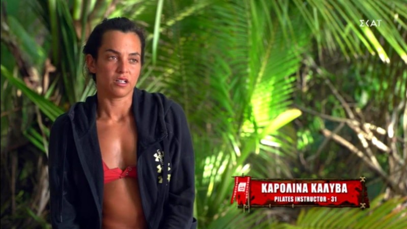 Survivor 4: Η Καρολίνα «δίκασε» τον James - «Πόσες μάσκες θα βάλεις;»