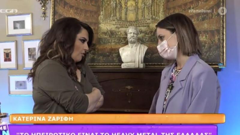 Κατερίνα Ζαρίφη: «Σιγά σιγά θα ανοίξουν πολλά στόματα και στο χώρο της τηλεόρασης»