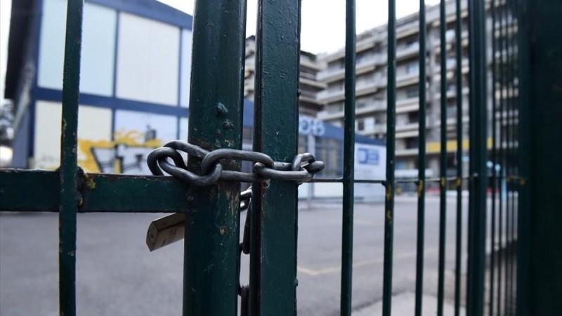 Lockdown: Ανοίγουν μέσα στο Μάρτιο Γυμνάσια και Λύκεια