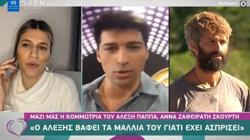 Survivor 4 - Κομμώτρια Αλέξη Παππά: «Βάφει τα μαλλιά του γιατί έχει 80% λευκά και είναι μικρός»