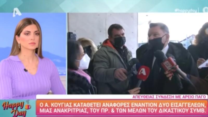 Αλέξης Κούγιας: Δεν κατέθεσε τελικά τις αναφορές στην Εισαγγελία του Αρείου Πάγου