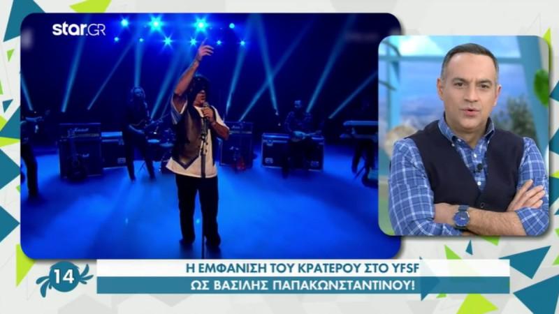 YFSF - Κρατερός Κατσούλης: Έλαβε μήνυμα από την Ράντου για την εμφάνιση του σαν Βασίλης Παπακωνσταντίνου