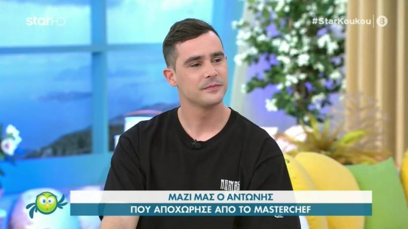 "Masterchef - Αντώνης Μητρόπουλος: «Η Μαρίνα μου έλεγε ""πάρε την ασυλία"" και από πίσω έλεγε ""την κότα""»"