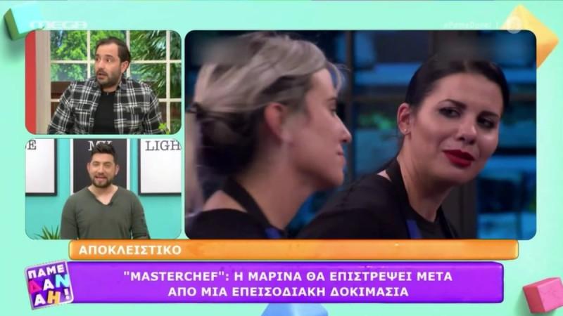 Masterchef 5 - Spoiler: Επιστρέφει στο παιχνίδι η Μαρίνα Ντεμολλάι