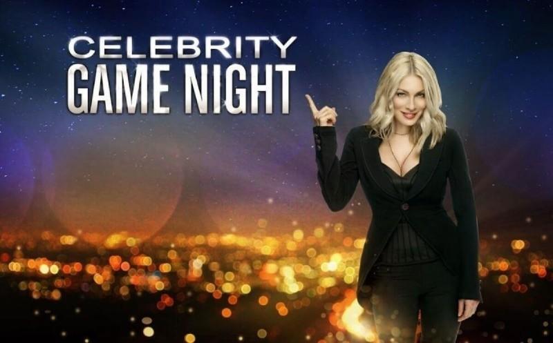 MEGA αναβολή Celebrity Game Night κορωνοϊός
